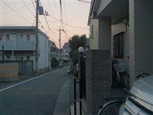 今夕出発するヨ~o(~∇~*o)(o*~∇~)o イエーイ
