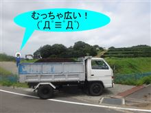 嵐なんか大嫌いだー!! (゚Д゚≡゚Д゚)