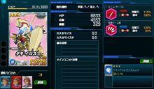 ★3-7ダギ・イルス(白)