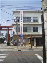 世界遺産登録の富岡製糸場に、普通の休日に行った理由…