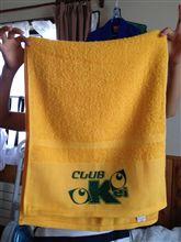 今年のタオル、出来ました!