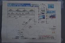 海上自衛隊展示訓練2014 in 舞鶴 其の弐