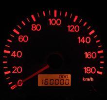 200,000Km!