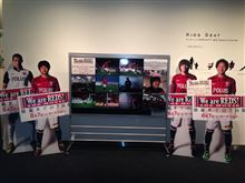 We are REDS!THE MOVIE開幕までの7日間  +原口元気THE LAST GAME