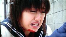 リットル 涙 1 の