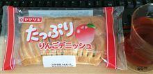 ヤマザキたっぷりりんごデニッシュ(好みの焼き加減ver)