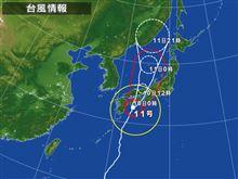 台風被害大丈夫ですか?