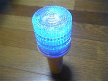 新型 LED・・・