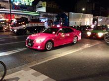 【タクシー】ピンクのクラウン