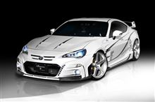 「Fuji 86 Style with BRZ」