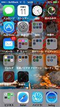 iPhoneが!!!