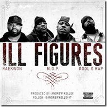 Ill figures - I'll make u famous