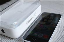 iPhone5cに機種変更とかFNSうたの夏まつりを見ていてとか