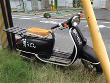 男のバイク。