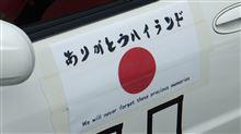 仙台ハイランドのマイペースラップ in お盆