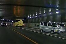 首都高のトンネル内、車がこっちを向いてる!