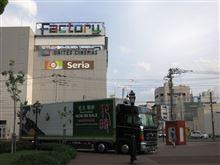 2014夏北海道(その3)