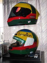 Newヘルメット!!!