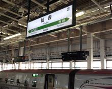 仙台に行ってきました