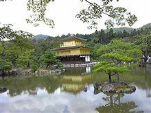 京都観光その2