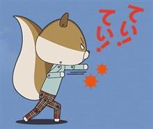 お盆休み最終日のシメ、シマラズ…アクシデント1、2、3(苦笑)