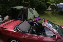 第3回オープンカーでキャンプ 雨キャンは大変でしゅ。