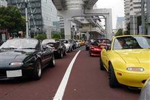(参考)東京日和タイムテーブル