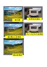 PhotoDirectorを使ってみました。