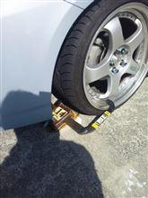 勝手に強制駐車