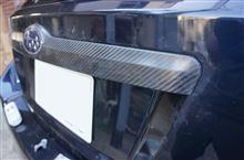 ドライカーボン製XV用リアドアガーニッシュ取り付けテスト