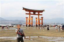 「大型連休(夏)」行動記二日目 ~いざ広島へ 広島旅行①