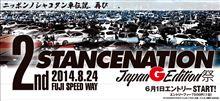明日は『STANCE:NATION Japan G Edition』!!富士スピードウェイにレッツゴー♪