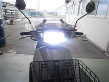 dioAF68ヘッドランプLED化