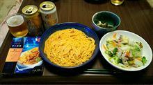 青の洞窟蟹のトマトクリーム(大盛)+肉野菜炒め