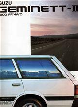 OEM車 いすゞ 1980年代