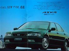OEM車 いすゞ 1990年代