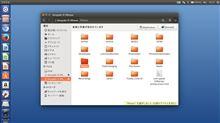 UbuntuでUSBテザリング