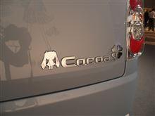 新型「ミラ ココア」の北海道限定モデル「雪ミク ココア」は渾身の一作』<モノイスト>/気になるWeb記事!