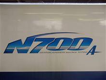 26日(火)は『名古屋から名古屋まで』の切符で1日中乗り鉄♪