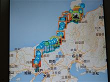 富山軽トラックオフ会24日