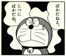 馬鹿発見…みんな気をつけようヽ(`Д´#)ノ