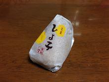 Enjoy Summer ♪( ´▽`)