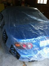 Free Car Cover