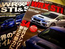 WRX S4の本をゲット!