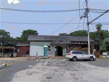 兵庫県西脇市鹿野町(加古川線比延駅)