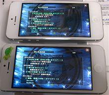 iPhone5 修理→新品交換 (^o^)