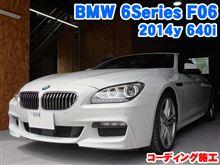BMW 6シリーズ(F06) TVキャンセルなどコーディング施工