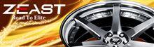 【車道楽日替セール】日産 Z34フェアレディーZ用 WORK新作 ZEAST ST1 20インチ+車道楽おすすめタイヤセット!