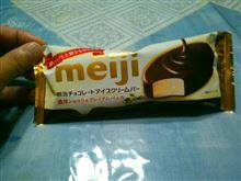 明治チョコレートアイスクリームバー 濃厚ショコラ&プレミアムバニラ