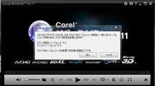筑波サーキットコース1000の攻略方DVDを見ようと